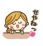 【関西弁】ゆるカジ女子♥4(個別スタンプ:12)