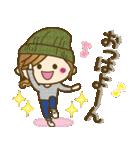 【関西弁】ゆるカジ女子♥4(個別スタンプ:14)