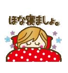【関西弁】ゆるカジ女子♥4(個別スタンプ:15)