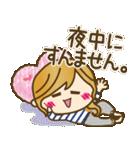【関西弁】ゆるカジ女子♥4(個別スタンプ:16)