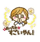 【関西弁】ゆるカジ女子♥4(個別スタンプ:17)
