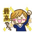 【関西弁】ゆるカジ女子♥4(個別スタンプ:19)
