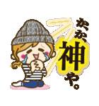 【関西弁】ゆるカジ女子♥4(個別スタンプ:20)