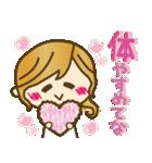 【関西弁】ゆるカジ女子♥4(個別スタンプ:22)