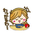 【関西弁】ゆるカジ女子♥4(個別スタンプ:26)