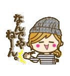 【関西弁】ゆるカジ女子♥4(個別スタンプ:27)