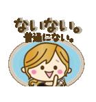 【関西弁】ゆるカジ女子♥4(個別スタンプ:28)