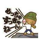 【関西弁】ゆるカジ女子♥4(個別スタンプ:30)
