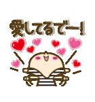 【関西弁】ゆるカジ女子♥4(個別スタンプ:31)