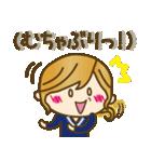【関西弁】ゆるカジ女子♥4(個別スタンプ:36)