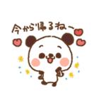 パンダ今から帰るよ(個別スタンプ:01)
