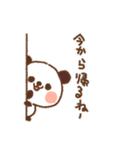 パンダ今から帰るよ(個別スタンプ:02)