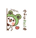 パンダ今から帰るよ(個別スタンプ:04)