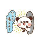 パンダ今から帰るよ(個別スタンプ:05)