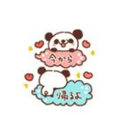 パンダ今から帰るよ(個別スタンプ:06)