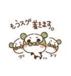 パンダ今から帰るよ(個別スタンプ:08)