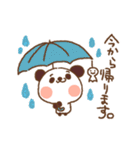 パンダ今から帰るよ(個別スタンプ:09)