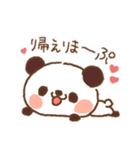 パンダ今から帰るよ(個別スタンプ:10)