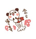 パンダ今から帰るよ(個別スタンプ:15)
