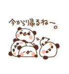 パンダ今から帰るよ(個別スタンプ:17)
