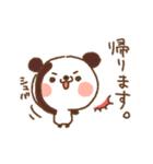 パンダ今から帰るよ(個別スタンプ:18)