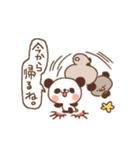 パンダ今から帰るよ(個別スタンプ:19)