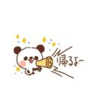 パンダ今から帰るよ(個別スタンプ:20)