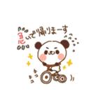 パンダ今から帰るよ(個別スタンプ:21)