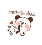 パンダ今から帰るよ(個別スタンプ:22)