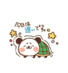 パンダ今から帰るよ(個別スタンプ:23)