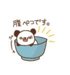 パンダ今から帰るよ(個別スタンプ:25)