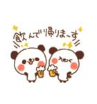 パンダ今から帰るよ(個別スタンプ:26)