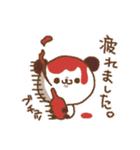 パンダ今から帰るよ(個別スタンプ:27)