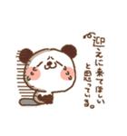 パンダ今から帰るよ(個別スタンプ:32)