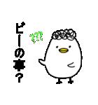 秘密のピーちゃん【愛があれば通じるピー】(個別スタンプ:02)