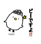 秘密のピーちゃん【愛があれば通じるピー】(個別スタンプ:03)