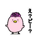 秘密のピーちゃん【愛があれば通じるピー】(個別スタンプ:05)