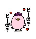 秘密のピーちゃん【愛があれば通じるピー】(個別スタンプ:06)