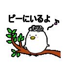 秘密のピーちゃん【愛があれば通じるピー】(個別スタンプ:23)