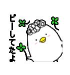 秘密のピーちゃん【愛があれば通じるピー】(個別スタンプ:25)