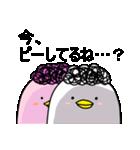 秘密のピーちゃん【愛があれば通じるピー】(個別スタンプ:26)