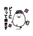 秘密のピーちゃん【愛があれば通じるピー】(個別スタンプ:27)