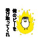 秘密のピーちゃん【愛があれば通じるピー】(個別スタンプ:30)