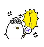 秘密のピーちゃん【愛があれば通じるピー】(個別スタンプ:35)
