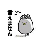 秘密のピーちゃん【愛があれば通じるピー】(個別スタンプ:36)