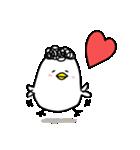 秘密のピーちゃん【愛があれば通じるピー】(個別スタンプ:39)
