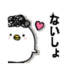 秘密のピーちゃん【愛があれば通じるピー】(個別スタンプ:40)