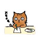 猫のトラタ5 冬(個別スタンプ:11)
