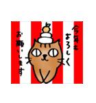 猫のトラタ5 冬(個別スタンプ:21)
