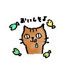 猫のトラタ5 冬(個別スタンプ:22)